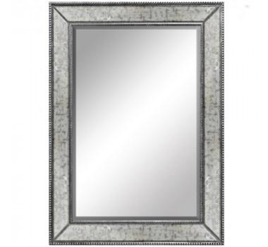 Espelho com Moldura Prata e Espelhada Envelhecida