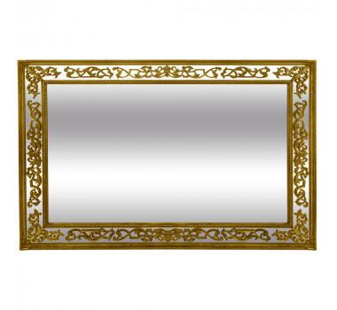 Espelho Em Madeira Dourado Clássica Retangular Grande