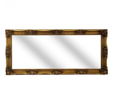 espelho-com-moldura-em-madeira-entalhada-dourada-180x5x80cm