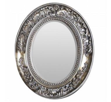 espelho-moldura-em-resina-prata-detalhes-em-relevo-60x5x50cm