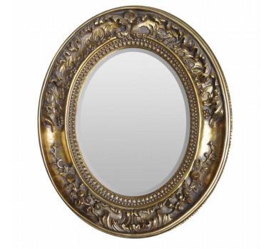 Espelho Moldura em Resina Dourada Detalhes em Relevo