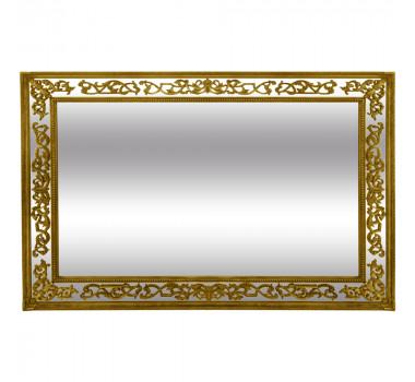 Espelho com Moldura Decorativa Morin Dourado