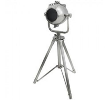 refletor-de-metal-innovant-94x55x55cm