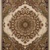 tapete-persa-qom-bege-com-detalhes-florais-160x235cm