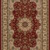 tapete-persa-tabriz-bege-com-detalhes-em-vermelho-57x90cm