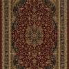 tapete-persa-kashan-vermelho-com-detalhes-preto-e-bege-100x150cm