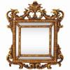 espelho-classico-em-madeira-dourada-56x45cm-127