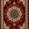 tapete-persa-tabriz-mahi-vermelho-e-bege-100x150cm